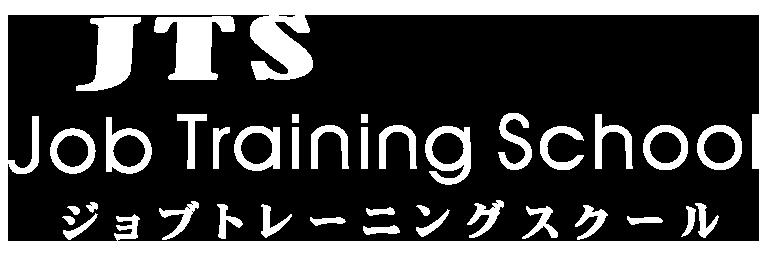 ジョブトレーニングスクールロゴ